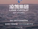 重庆短信平台,短信接口,语音消息,国际短信