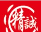 北京个人社保代缴 企业人事外包