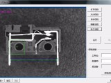 嵌入式智能机器视觉软件