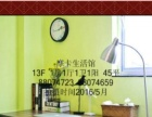 万达专业租房】百年难遇、标准一房一厅、单身公寓、仅租1200