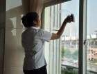 德州专业保洁 清洗油烟机 专业擦玻璃 上门换窗纱