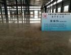 东莞中堂厂房地面翻新处理 中堂车间水泥地面起灰处理