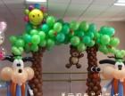 专业宝宝宴策划,气球布置,生日宴,开业庆典气球布置