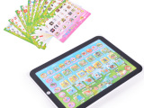 ipad早教机平板电脑插卡学习机 益智玩具多功能儿童平板点读机