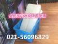长宁降温冰块公司,上海长宁降温冰块,长宁降温冰块哪里买