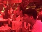 苏荷SOHO酒吧快乐饮酒醉