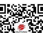 惠州市政公用工程施工、机电安装施工资质升级换证