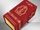 厂家大量订制 白酒盒子 加工设计 白酒礼品盒 酒类包装盒量大从优