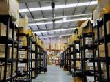 跨境电商自发货模式招商