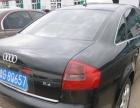 奥迪 A6 2003款 2.4 CVT 基本型-2003年奥迪车