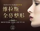 广州星团医美维拉斯全鼻整形就是隆鼻吗