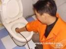 合肥疏通马桶地漏, 疏通浴室厨房 捞戒指手机 不通免费