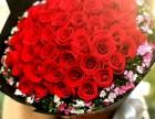 重庆垫江开业花篮 鲜花花束 送货上门
