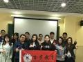 济宁网络教育数字化教学中心,正规刷身份证报名