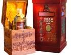 30年茅台酒空瓶回收价格 30年茅台酒空瓶盒子回收值多少钱
