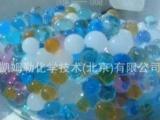 高分子吸水树脂 冰球 冰袋专用