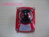 阀位反馈信号装置HIX-200,ALS10