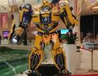 商业庆典,机器人出租,跳舞机器人表演,迎宾签到机器人租赁