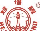 天津灯塔工程漆工业漆直销