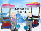 儿童广场冰上动物拉车双人户外彩灯玩具车雪地公园毛绒动物拉车