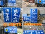 太原交通标志牌批发太原道路指示牌最低价优惠价格
