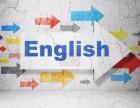成都雅思一对一培训班哪家强?必选易世英语