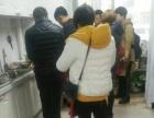 小成本小吃技术QQ鸡架技术抚顺特色美食麻辣拌技术教学