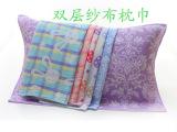 厂家直销批发双层纱布枕巾纯棉纱布枕巾多种