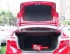 丰田 威驰 2014款 1.3 自动 型尚版-年轻活力与气质.保