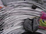 彰武铝线回收废铝回收-联系电话