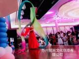 发布会年会生日宴方案策划执行各类特色中外演艺各类场地资源