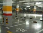 叶 县(仓库密封剂)耐候性地坪漆 你的地坪从此不只是好看