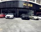 深圳南山西丽这些地方哪里有专业的汽车钣金喷漆地方?