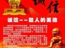 欢迎进入!杭州西门子总部售后网站+西门子电器售后各点电话