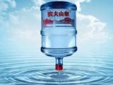 特许专营水站,水店,桶装水配送