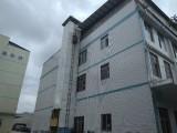 南宁市高新区标准工作厂厂房出租