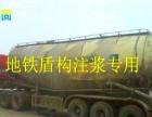 寻英德到东莞、广州粉煤灰罐车合作