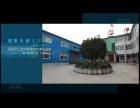 郑州千人大合影集体照拍摄 郑州高端会议宣传片拍摄制作