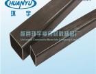 碳纤维矩形管 轻质高强 尺寸均匀 防腐 耐磨 机械性能