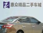 日产 轩逸 2012款 1.6 CVT XL 豪华版-家用大空间
