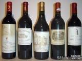 深圳回收玛歌红酒回收玛歌酒价值多少钱