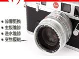 徕卡相机维修 镜头维修,不开机,变焦错,换屏幕,修主板