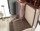 鸿运沙发维修 沙发包面 加固床垫 维修沙发弹簧