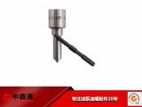 博士柴油电喷油嘴DLLA150SN930发动机配件