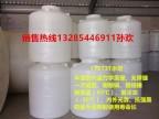 山东庆云厂家1T2T3T塑料水塔PE储水罐方加厚水箱水塔