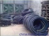 佛山顺德区旧电缆高价回收