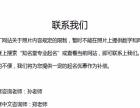 西宁知名堂专业起名/30年易学大师坐镇满意为止