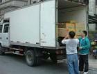 深圳宝安搬家公司提供居民搬家,厂房仓库别墅搬运服务周到