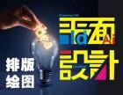银川平面广告设计培训学校 PS作图修图班 推荐就业