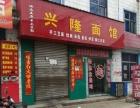 出租陕县商业街卖场火车站步行街中心